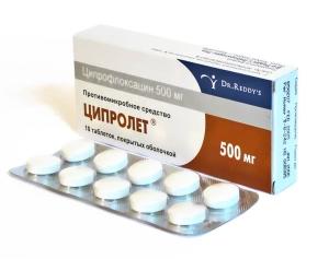 Ципролет для лечения заболеваний кишечника