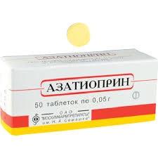 Азатиоприн при воспалении кишечника