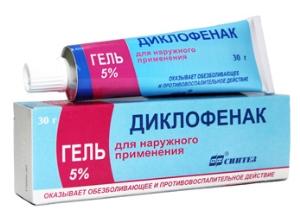 Лечение геморроя Диклофенаком
