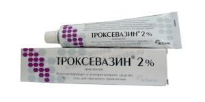 Лекарства для лечения геморроя