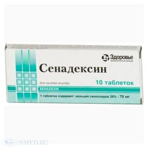 Насколько эффективен Сенадексин