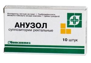 Лечение геморроя свечами с экстрактом касатки
