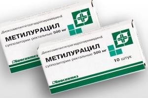 Использование метилурациловых суппозиториев