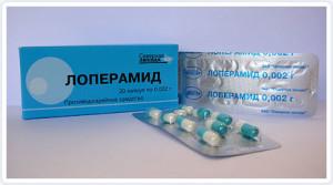 Лоперамид (Имодиум) – оказывает быстрое противодиарейное действие при диарее