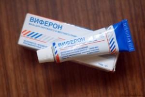 Мази, которые применяют в ходе лечения кондилом