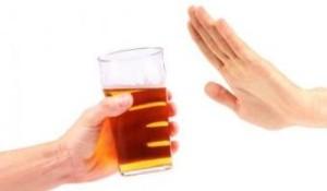 Отказ от пива